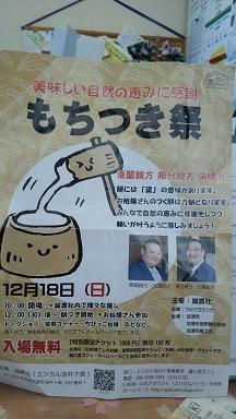 お相撲1.JPG