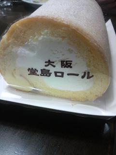 堂島ロール.jpg