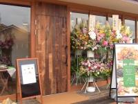 お店正面 (200x150).jpg