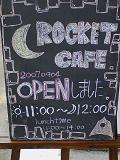 ロケットカフェ.JPG