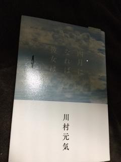 4月に (1).JPG